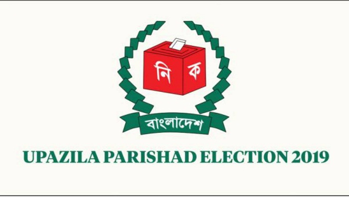 3rd phase upazila parishad election free, neutral: Janipop