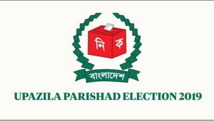 3rd phase upazila parishad election free, neutral: Janipop