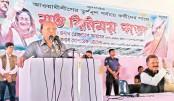 BNP becomes bankrupt for negative politics: Tofail
