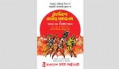 10th Satyen Sen Ganosangeet Utsab on March 28