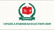 Upazila polls:  41.41 percent voter turnout in 3rd phase