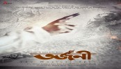 March 7 historic speech based movie 'Tarjani' in progress