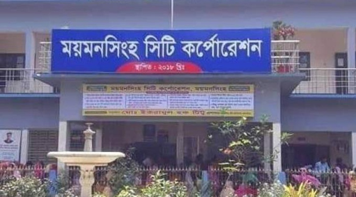 Maiden Mymensingh City Corporation polls on May 5