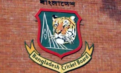 BCB to sell national team jersey ahead of World Cup