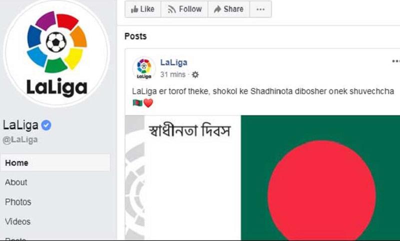 LaLiga sends Bangladesh regards on Independence Day