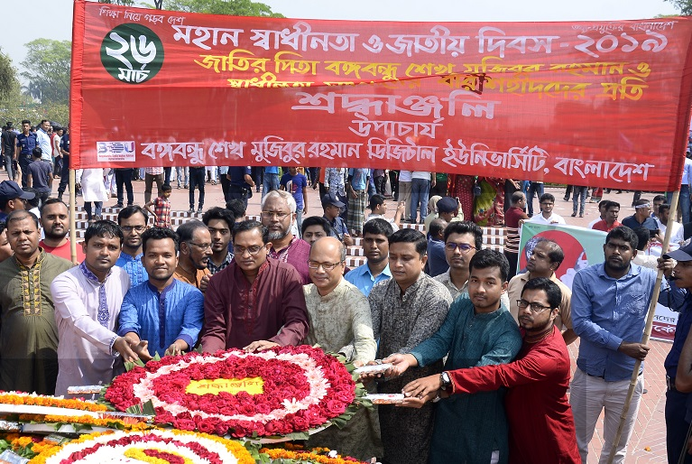 BDU VC Prefessor Munaz Ahmed pays tributes to Liberation War heroes