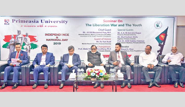 PU holds seminar on Liberation  War