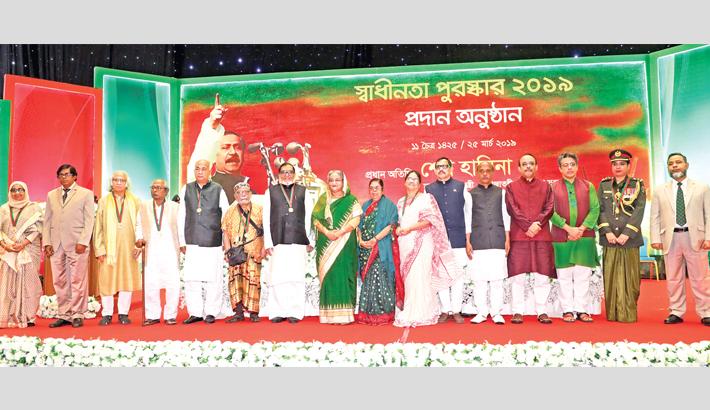 Recipients of Independence Award 2019