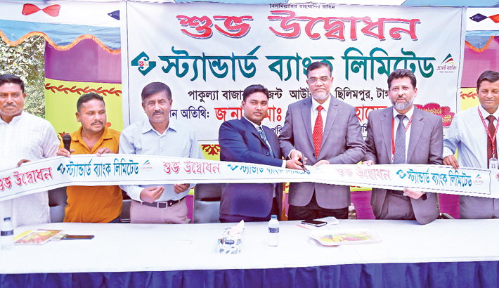 SBL opens  agent outlet  in Tangail