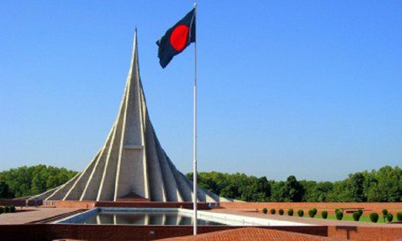 Nation celebrating 49th Independence Day