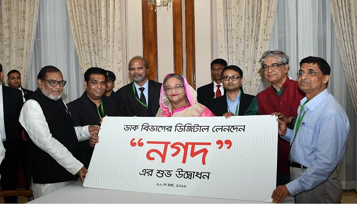 PM opens digital financial service 'Nagad'