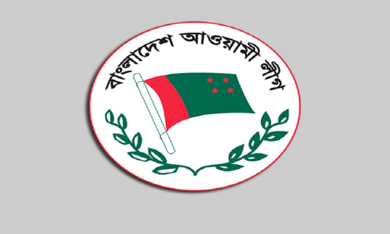 Awami League to hold discussion on Independence Day today
