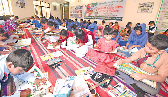 Children take part in a drawing competition