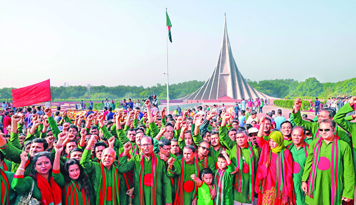 Nation vows to take country forward