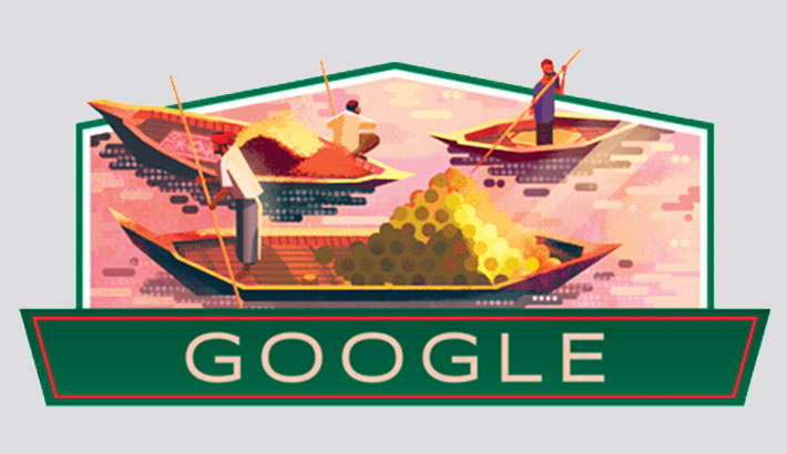 Google marks Bangladesh's Independence Day