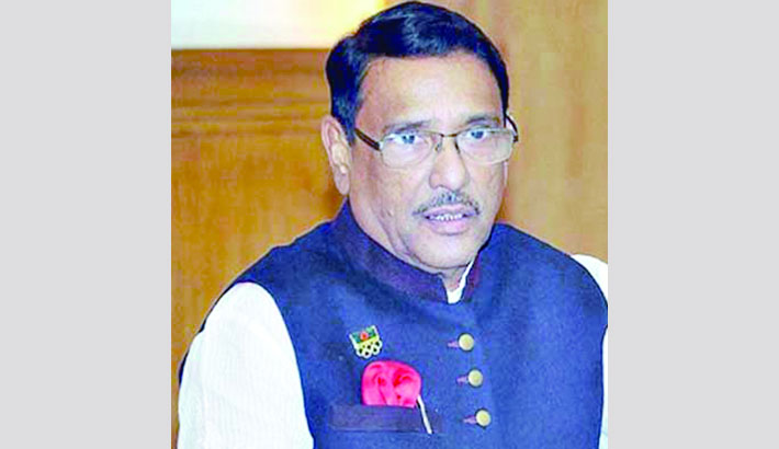 Quader shifted to cabin