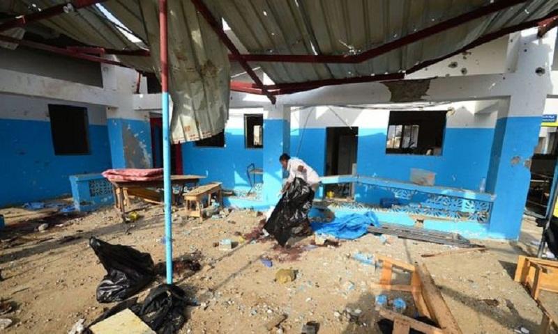 Yemen hospital strike: Seven killed at Kitaf facility