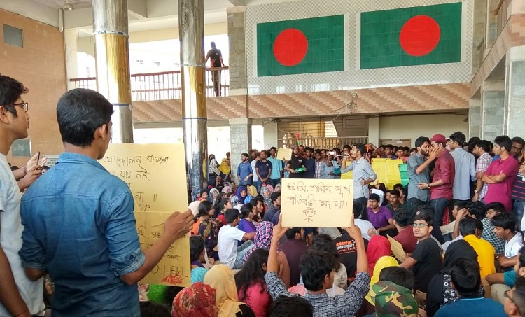 Barishal University closed sine die amid student protests