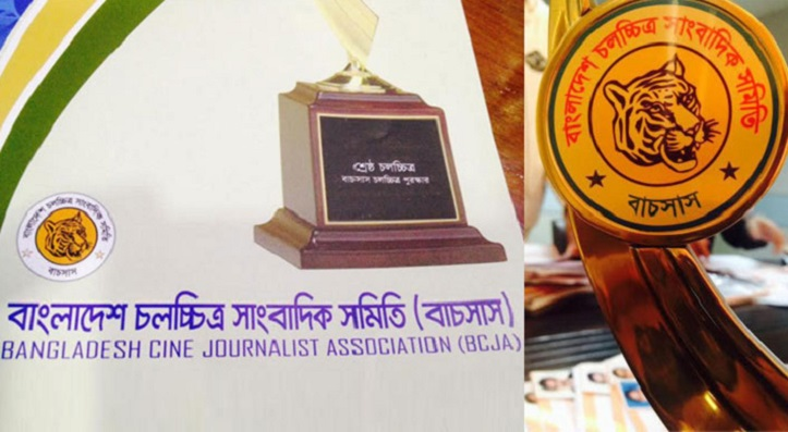 Cine-Journalists' Association reintroduces Bachsas award marking golden Jubilee