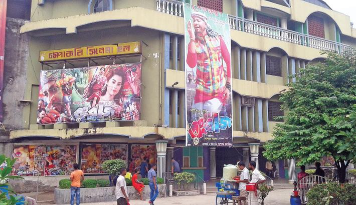 Dhakai Film Industry : Fighting A Losing Battle