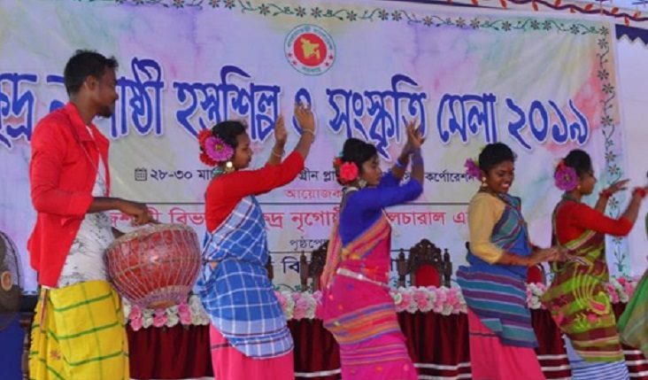 2-day ethnic minority cultural festival  in Rajshahi ends Friday