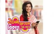 bKash offers up to 20% cash back to celebrate Pohela Boishakh