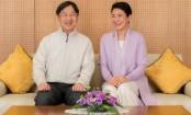 New emperor, new era: How a single word defines Japan