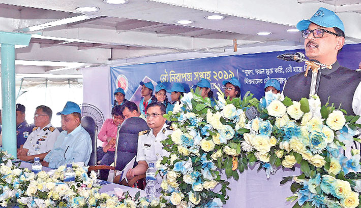 State Minister for Shipping Khalid Mahmud Chowdhury speaks