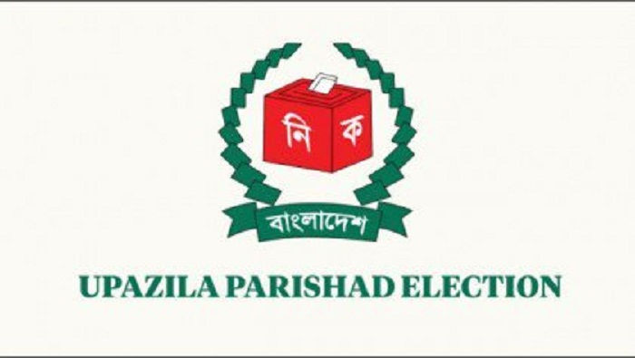 Voting in Titas upazila suspended