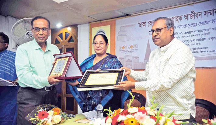 Dhaka Kendra Book Collectors Lifetime Achievement Award
