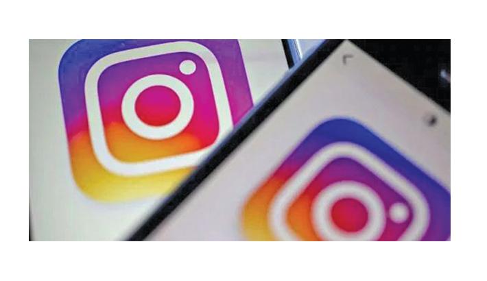Instagram tests seek bar
