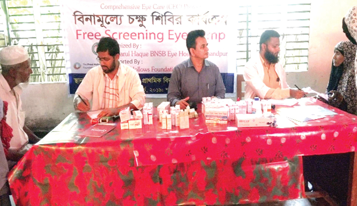 Free eye camp and free medicine distribution