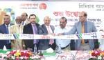 Premier Bank opens branch in Netrokona