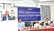 'Global Agenda 2030 and Development of Bangladesh'