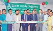 Uttara Bank opens branch at Bhulta