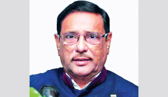 Quader likely to be discharged on Friday