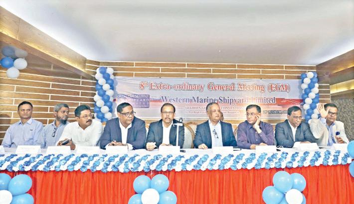 EGM of  WMShL held