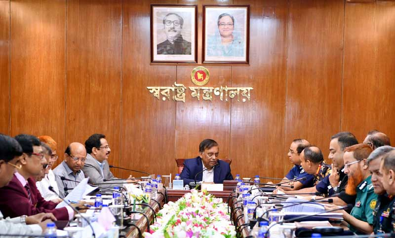 No Pahela Boishakh programme after 6:00pm: Home Minister