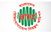 BTRC asks GP to pay Tk 12,579.95 crore in dues