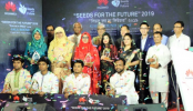 Huawei announces top 10 ICT talents from Bangladesh