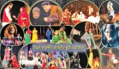 Badruddin Hossain Memorial Drama Fest begins today
