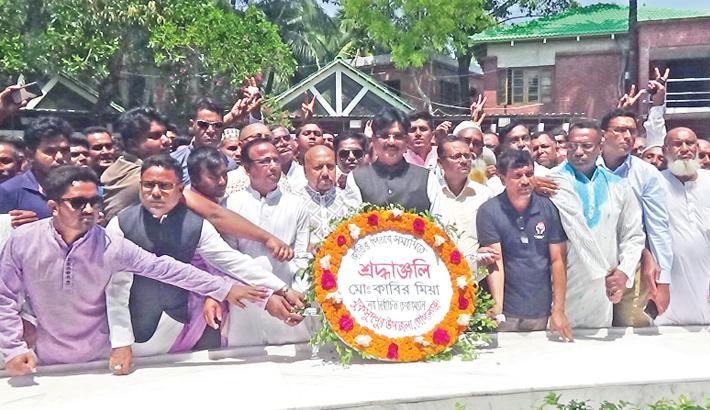 Pays tribute to Father of the Nation Bangabandhu Sheikh Mujibur Rahman