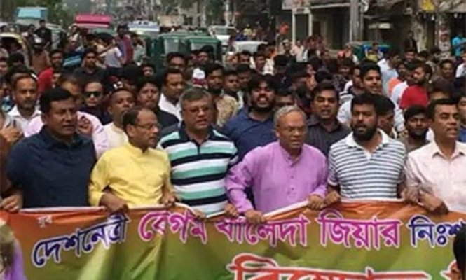 Jubo Dal holds protest rally in city