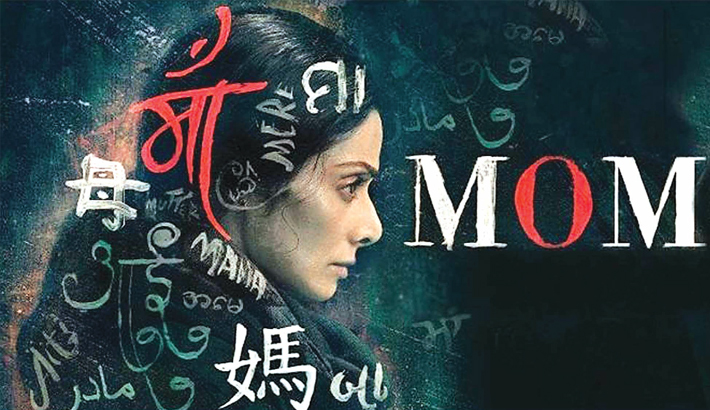 Sridevi's Mom to release in China on May 10
