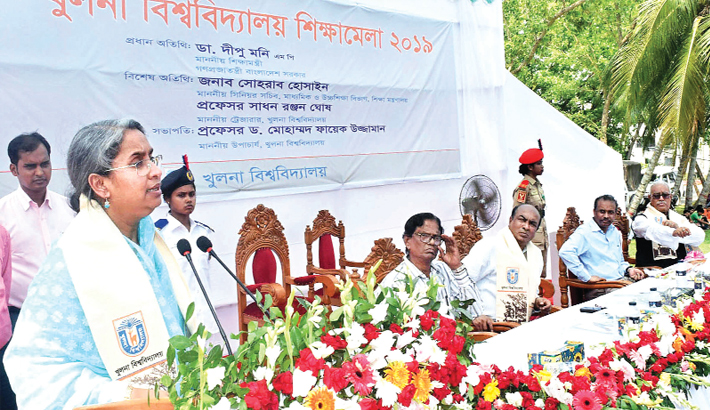 Education Fair-2019 held at the Central Playground of Khulna University