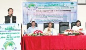 Inaugural ceremony of the International Conference on Advancement of Life Science-2019