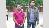 Detective produces Gopal Nandi Karmakar, owner of Suprovat Paribahan