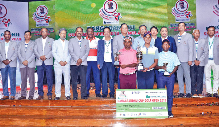 Rookie Sadom clinches Bangabandhu Open