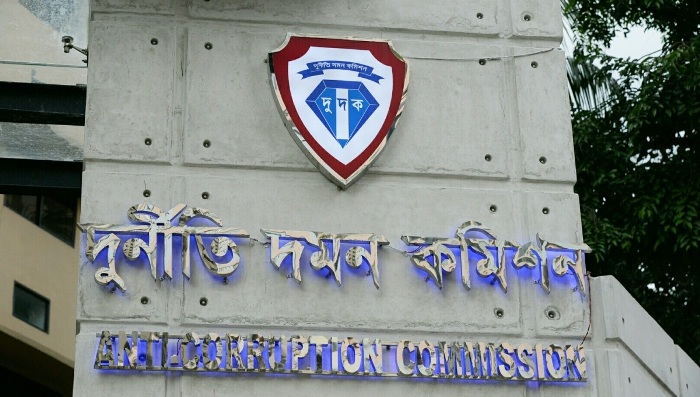 ACC to sue 6 over misappropriating Tk 36.67 cr from AB Bank