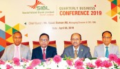 Business confce  of SIBL held